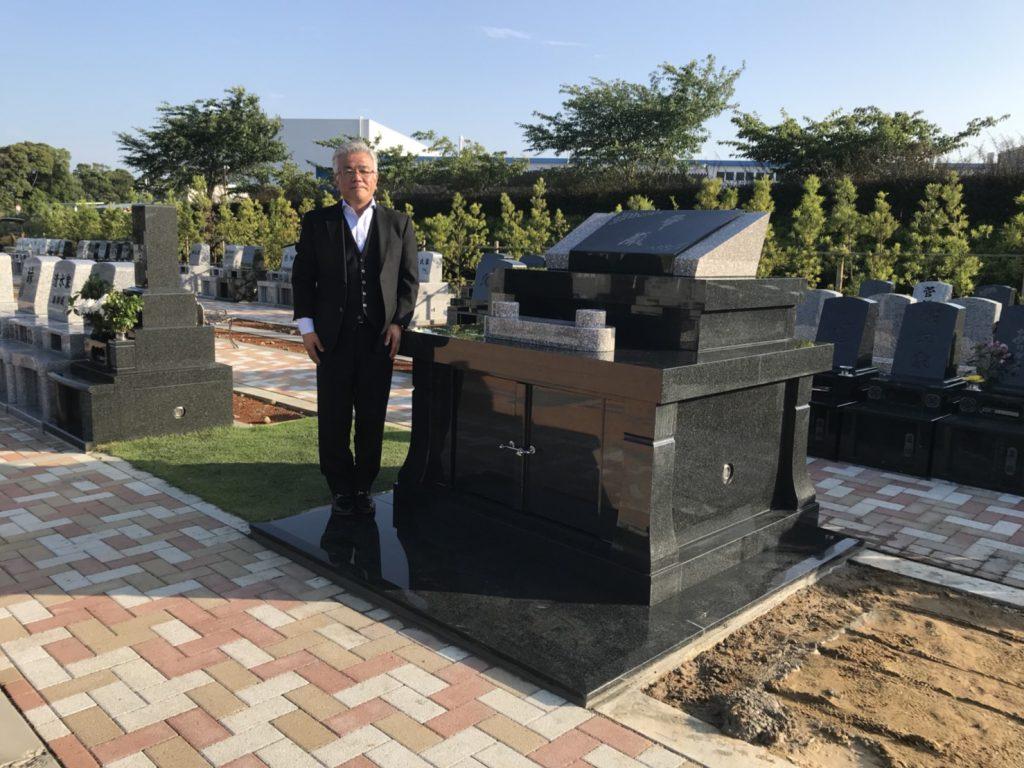 「華厳の会」の共同墓地