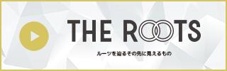 THE ROOTS 株式会社A's Bee 近持篤インタビュー